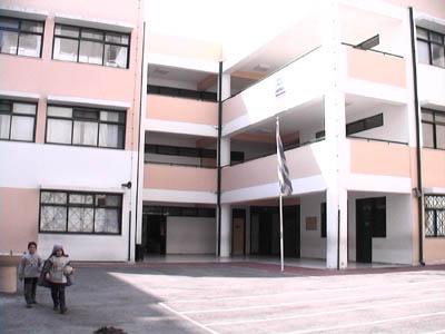 Κεντρική άποψη του σχολείου μας